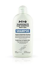 Kup Szampon leczniczy do pielęgnacji skóry głowy - Kaminomoto Medicated Shampoo