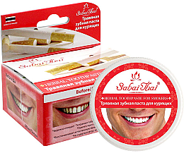 Kup Pasta do zębów dla palaczy - Sabai Thai Herbal Toothpaste for Smokers
