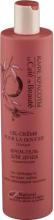 Kup Tonizujący krem-żel pod prysznic Grejpfrut - Le Café de Beauté Tonic Cream Shower Gel