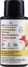 Kup Szampon i żel do kąpieli 2 w 1 z oczarem wirginijskim dla dzieci - Botavikos Baby Shampoo And Body Wash 2 in 1
