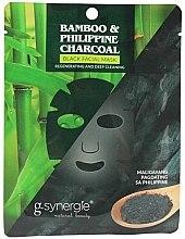 Kup Regenerująca i oczyszczająca maska na tkaninie do twarzy - G-synergie Bamboo & Philippine Charcoal Face Mask