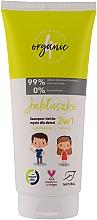 Kup Szampon i żel do mycia dzieci 2 w 1 - 4Organic Shampoo And Bath Gel For Children