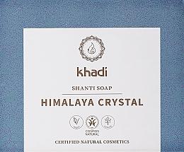 Kup Naturalne mydło z olejem kokosowym i kardamonem - Khadi Himalaya Crystal Shanti Soap