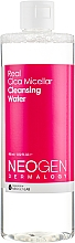 Kup Woda micelarna - Neogen Dermalogy Real Cica Micellar Cleansing Water