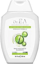 Kup Szampon przeciw wypadaniu do włosów przetłuszczających się - Dr.EA Anti-Hair Loss Herbal Shampoo