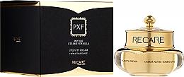 Nawilżający krem do twarzy - Recare PXF Uplevity Cream — фото N2