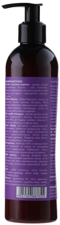 Wygładzająca odżywka do włosów - Sylveco Smoothing Conditioner — фото N3