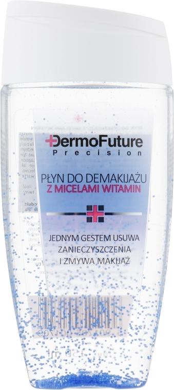 Płyn do demakijażu z micelami witamin - DermoFuture Makeup Remover Micelles of Vitamins — фото N1