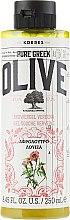 Kup Kremowy żel pod prysznic Werbena - Korres Pure Greek Olive Verbena Shower Gel