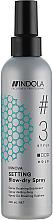Kup Spray termoochronny do suszenia włosów - Indola Innova Setting Blow-dry Spray