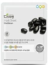 Kup Naturalna organiczna maseczka w płachcie do twarzy z ekstraktem z czarnej fasoli - All Natural Mask Sheet Blackbeans