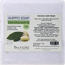 Kup Mydło aleppo w kostce 5% do suchej i wrażliwej skóry - E-Fiore