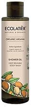 Kup Olejek pod prysznic Głęboka regeneracja - Ecolatier Organic Argana Shower Oil