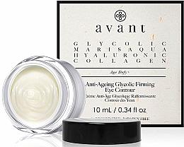 Kup Przeciwstarzeniowy, glikolowy krem ujęrniający do okolic oczu - Avant Skincare Anti-Ageing Glycolic Firming Eye Contour