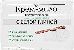 Kup Mydło w kostce z białą glinką - Kosmetyki Nevskaya
