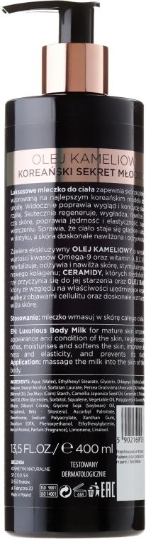 Luksusowe mleczko do ciała z olejem z kamelii, ceramidami i olejem babassu - Bielenda Camellia Oil — фото N2