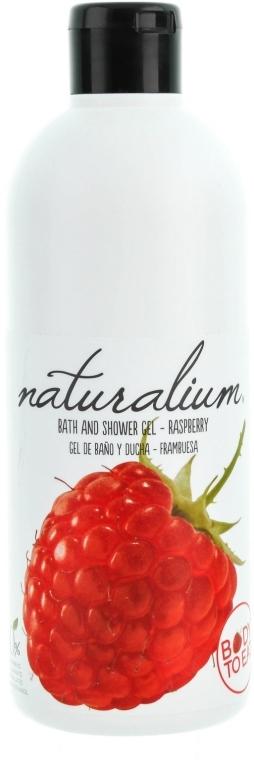 Odżywczy żel pod prysznic i do kąpieli Malina - Naturalium Bath And Shower Gel Raspberry — фото N1