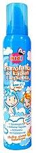 Kup Gigapianka do kąpieli i zabawy Poziomkowa słodycz - Kidi Bath Foam Bubble Gum