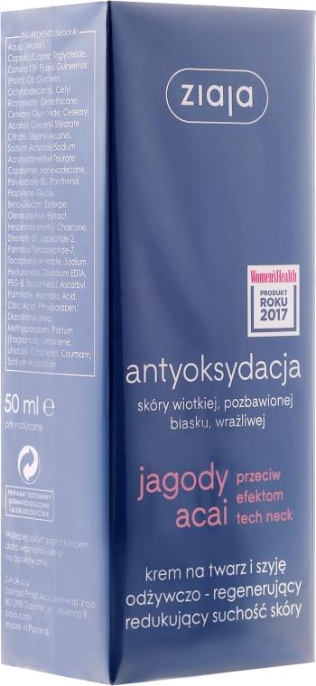 Odżywczo-regenerujący krem na twarz i szyję redukujący suchość skóry - Ziaja Jagody acai