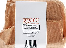 Kup Naturalne mydło aleppo w kostce z 30% oleju laurowego - Avebio Aleppo Soap