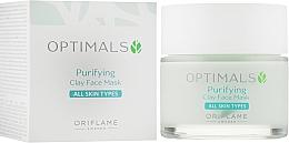 Kup Maska glinkowa do każdego rodzaju skóry - Oriflame Optimals Purifying Clay Face Mask