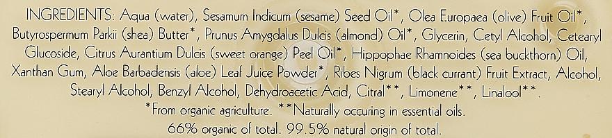 Nawilżający krem do ciała z olejkiem pomarańczowym i ekstraktem z czarnej porzeczki - Uoga Uoga Moisturising Body Cream — фото N3