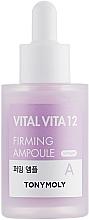 Kup Ujędrniająca esencja w ampułce z witaminą A - Tony Moly Vital Vita 12 Firming Ampoule