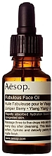 Kup Olejek do twarzy - Aesop Fabulous Face Oil