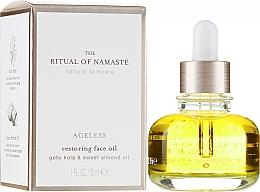 Kup Regenerujący olejek do twarzy - Rituals The Ritual Of Namaste Restoring Face Oil