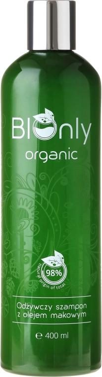 Odżywczy szampon z olejem makowym - BIOnly Organic