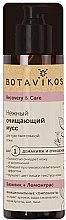 Kup Delikatny mus oczyszczający do skóry wrażliwej - Botavikos Recovery & Care