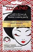 Kup Rozświetlająco-upiększająca maska w płachcie do twarzy z czarną perłą - Yoskine Geisha Mask