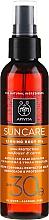 Olejek w sprayu do opalania Słonecznik i marchewka SPF30 - Apivita Suncare Sunbody Tanning Body Oil  — фото N1
