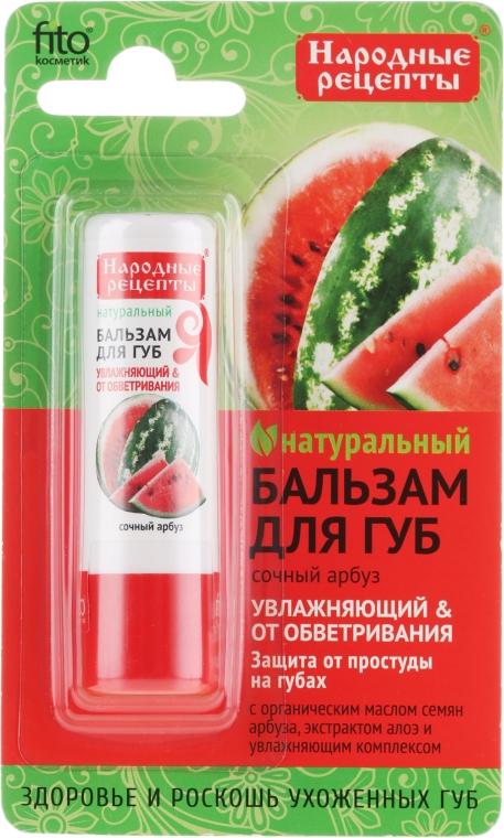 Naturalny balsam do ust Soczysty arbuz - Fitokosmetik Przepisy ludowe