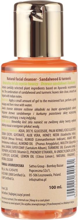 Żel do mycia twarzy Drzewo sandałowe i kurkuma - Sattva Facial Cleanser Sandalwood — фото N2