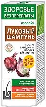 Kup Szampon cebulowy przeciw wypadaniu włosów i łysieniu - KorolevPharm