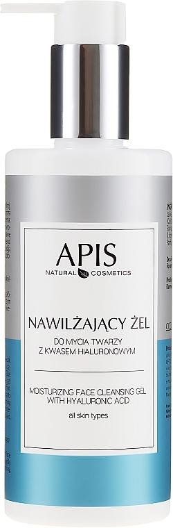 Nawilżający żel do mycia twarzy z kwasem hialuronowym - APIS Professional Moisturising Cleansing Gel