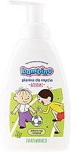 Kup Delikatna pianka do mycia ciała, twarzy i rąk dla dzieci - Bambino Foam For Washing Kids