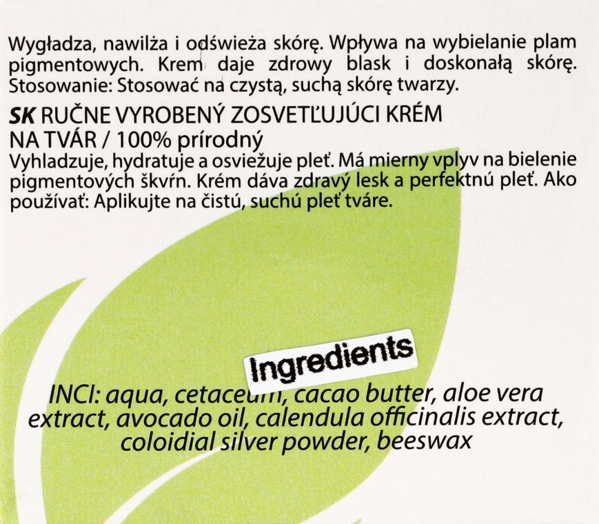 Rozświetlający ręcznie robiony krem nawilżający do twarzy - Hristina Cosmetics Handmade Illuminating Cream — фото N3