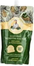 Kup Cedrowy szampon-napar Odżywienie i wzmocnienie - Receptury Babci Agafii (uzupełnienie)