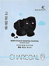 Kup Oczyszczająca węglowa maseczka na twarz - Beauty Kei Micro Facialist Boosting Charcoal Essence Mask