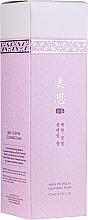Kup Oczyszczająca pianka do mycia twarzy - Missha Yei Hyun Cleansing Foam