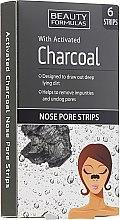 Kup Oczyszczające plastry na nos z węglem aktywnym - Beauty Formulas With Activated Charcoal Nose Pore Strips