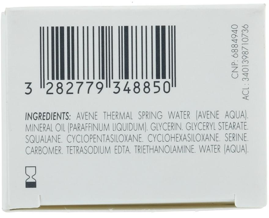 Kojący krem do skóry wrażliwej i podrażnionej - Avene Peaux Hyper Sensibles Skin Recovery Cream — фото N7