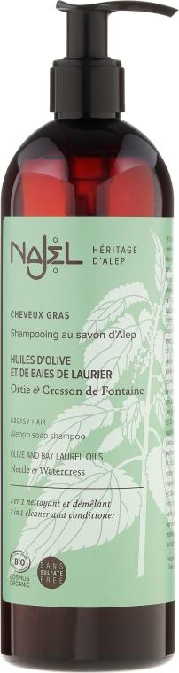 Szampon z mydłem aleppo do włosów przetłuszczających się - Najel Aleppo Soap Shampoo For Greasy Hair — фото N1