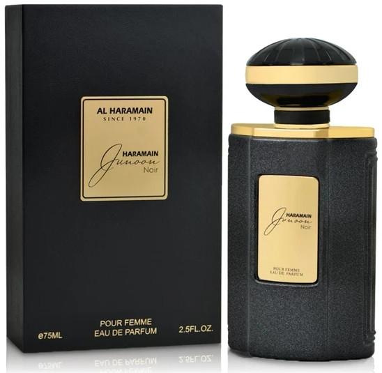 Al Haramain Junoon Noir - Woda perfumowana — фото N1