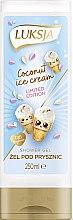 Kup Żel pod prysznic - Luksja Coconut Ice Cream