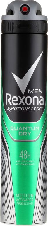 Antyperspirant w sprayu dla mężczyzn - Rexona Men Quantum Deodorant Spray — фото N1