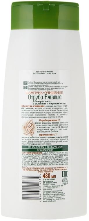 Szampon oczyszczający do włosów normalnych i z tendencją do przetłuszczania się Otręby żytnie - Bielita — фото N2