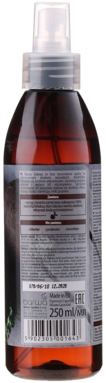 Odżywka do włosów osłabionych i z łupieżem Czarna rzepa - Barwa Ziołowa — фото N2